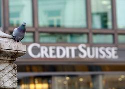 Курс евро: Credit Suisse пессимистично оценивает шансы ЕС
