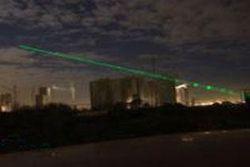 Экипаж лайнера ослепили лазерным лучом