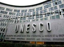 Каталонская кухня войдет в список Всемирного наследия ЮНЕСКО