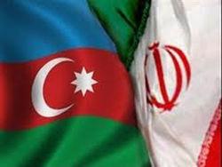 Азербайджан получил очередную иранскую ноту протеста