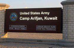 Суд США вынес приговор по факту многомиллионных откатов в армии