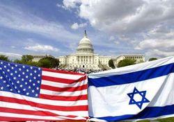 Отношения администрации Обамы с Израилем налаживаются?