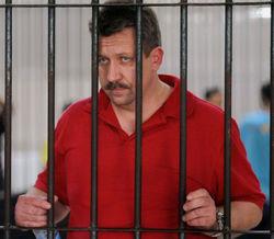Когда объявят приговор Виктору Буту?