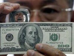 Сотрудники КГБ Беларуси задержали россиян с фальшивыми деньгами