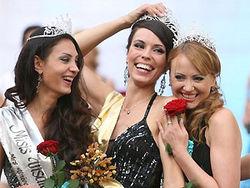 Мисс Вселенная – 2010