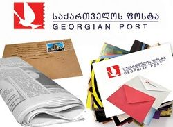 Что требуют сотрудники «Почты Грузии»?