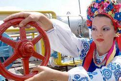 Во сколько Украине будет обходиться российский газ?