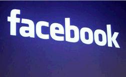 Сотни людей используют Facebook для протеста в Саудовской Аравии