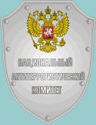 Глава ФСБ: Россия должна выиграть идеологическое противостояние радикалам