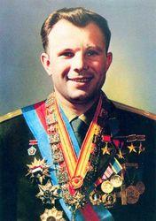 В столице Великобритании установят памятник Гагарину