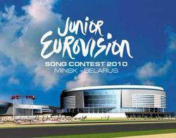 «Детское Евровидение – 2010»,