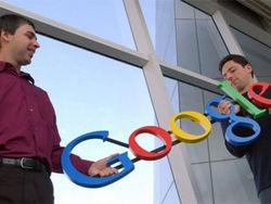 Google собирается предложить альтернативу Skype – браузер Chrome