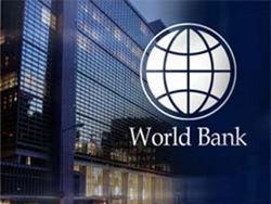 Каковы основные направления сотрудничества Армении и Всемирного банка?