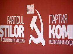 Кого выдвинут коммунисты на пост примара Кишинева?