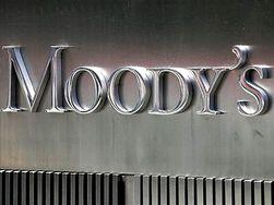 Каков прогноз «Moody's» в отношении банковской системы Узбекистана?