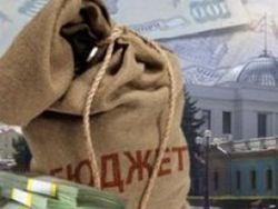 Дефицит госбюджета Армении существенно сократился