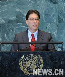 Бруно Родригес Парилья