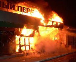 Известно ли что спровоцировало пожар в супермаркете Петербурга?