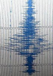 Какова магнитуда землетрясения в Таджикистане?
