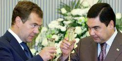 Медведев и Бердымухамедов