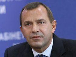 Клюев: визовый режим с ЕС могут упростить до конца зимы