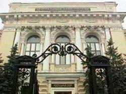 Не обошли стороной финансовые проблемы Европы и Россию