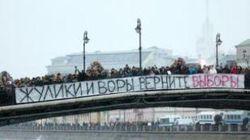 Как Москва готовится к новому митингу?
