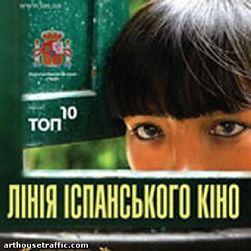 Фестиваль испанского кино снова пройдет в Украине