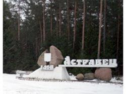 Что сделает Островец самым продвинутым городом Беларуси?