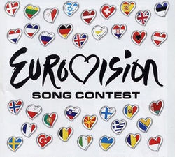 В Беларуси отобрали 15 претендентов для участия в «Евровидении»