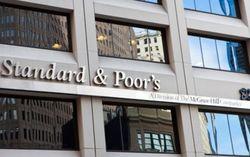 Какие рейтинги Грузии повысило «S&P»?