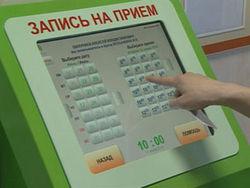 В поликлиниках Москвы о лекарствах можно узнавать через инфоматы