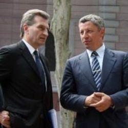 Бойко разговаривал с Оттингером о реформировании «Нафтогаза»
