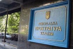 Силовики признают, что в деле Оксаны Макар допущены ошибки