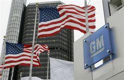 GM не пожалеет для австралийского бизнеса миллиарда  долларов