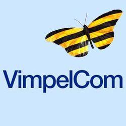 Wind Vimpelcom не намерен приобретать активы за границей?