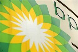 British Petroleum приостанавливает выплату компенсаций