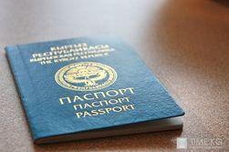 В Кыргызстане упрощен порядок получения паспортов