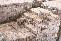 6 миллиардов долларов