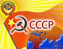 20 лет распада СССР: триумф независимости или трагедия поколений?