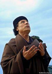 Каддафи пообещал бороться до полной победы или до принятия «мученичества»