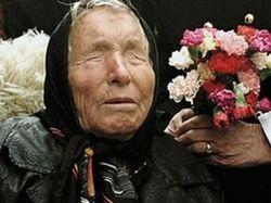 Что Киркорову напророчила Ванга?