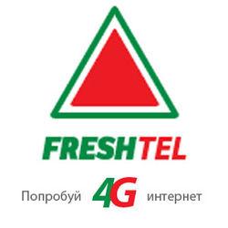 До конца 2011 года Freshtel планирует покрыть еще 14 украинских городов