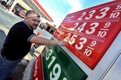 Резкое падение цен на нефть: начало тренда или коррекция?