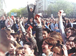 студенты бастуют