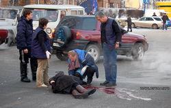 водитель автомобиля сбил пешехода
