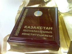 Конституционный суд Республики Казахстан
