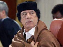 Когда Каддафи покинет Ливию?