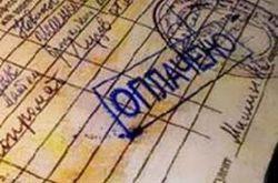 В Кыргызстане будет создан перечень платных услуг