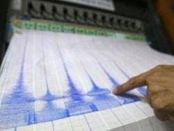 На Фукусиме снова произошло землетрясение